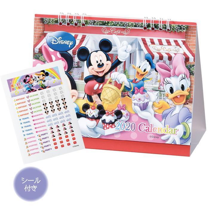 【240個セット】キャラクター卓上カレンダー2020 ミッキーフレンズ MRTS-3370・・・