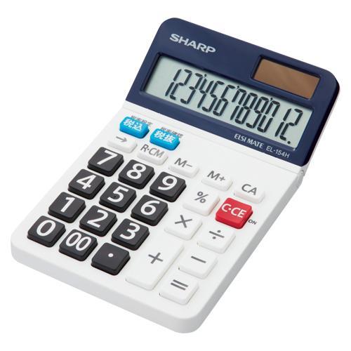 シャープ ミニナイスサイズ電卓 EL-154HX (1台) 4974019934488