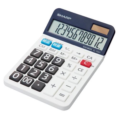 ナイスサイズ電卓 EL-155HX (1台) 4974019934495