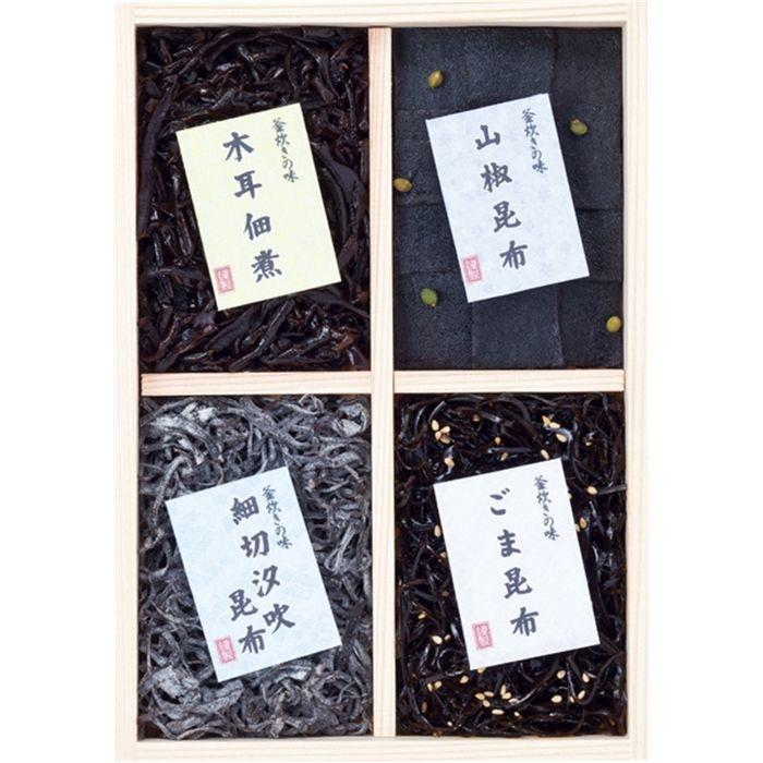 廣川昆布 直火釜炊き塩昆布・佃煮4品詰合せ 209-01(L-15)(包装・のし可) 4997644000953