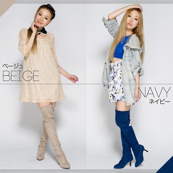 靴下のようなロングニーハイブーツ全8色★al-3840靴/美脚/レディース 色:ベー・・・