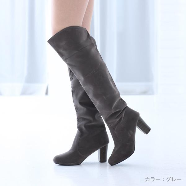ロングニーハイブーツ○全4色!★al-1467靴/美脚/レディース 色:グレー サイズ・・・