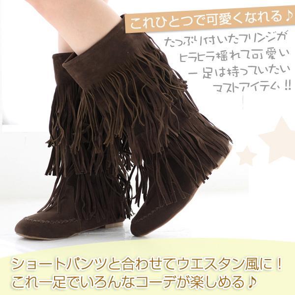 3段フリンジ☆スエード調ショートブーツ♪全3色●al-1388靴/美脚/レディース ・・・