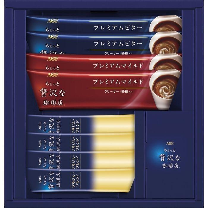 AGF ちょっと贅沢な珈琲店スティックコーヒーギフト FST-5N(包装・のし可) 49・・・