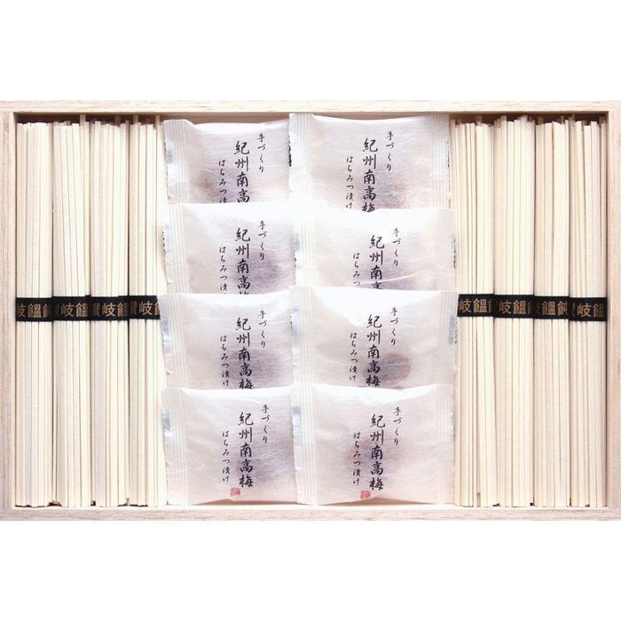 紀州南高梅・讃岐うどん詰合せ(木箱入) RUU-200(包装・のし可) 4944861038320