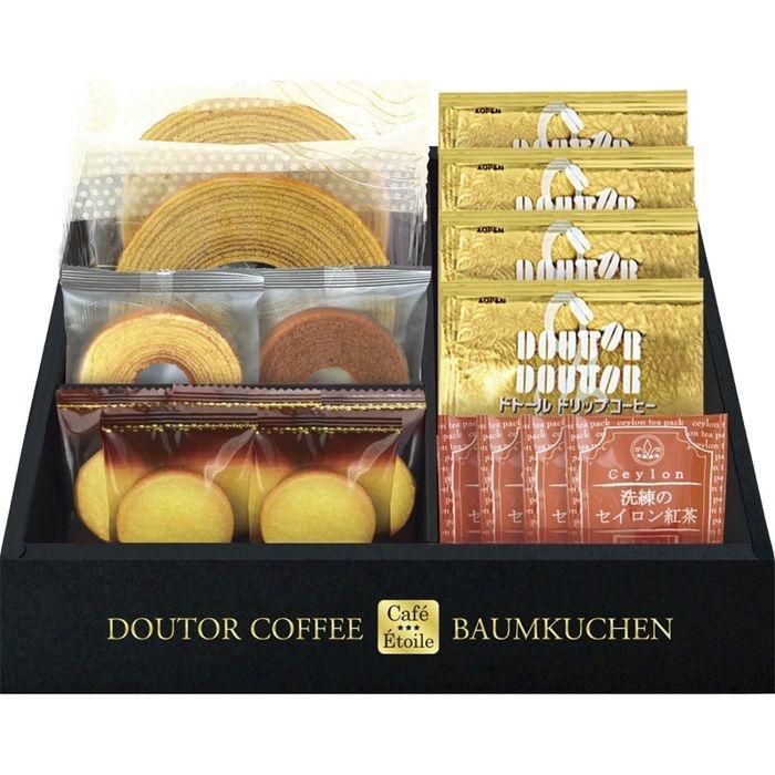 Café Étoile ドトールコーヒー&バウムクーヘンセット HRDB-25(包装・のし・・・