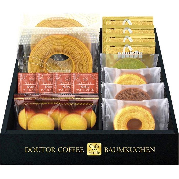 Café Étoile ドトールコーヒー&バウムクーヘンセット HRDB-30(包装・のし・・・
