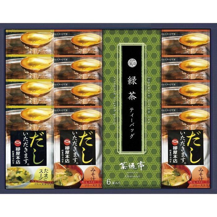 柳屋本店 上級煎茶ティーバッグ・スープギフト MT-C(包装・のし可) 11685872