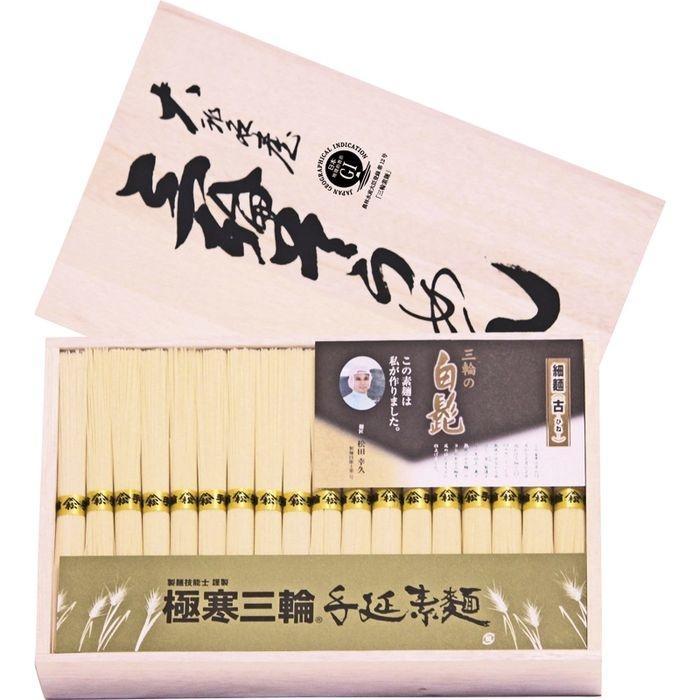 手延べ三輪の白髭 細麺(レシピ集付) KBS-100(包装・のし可) 4967456012086