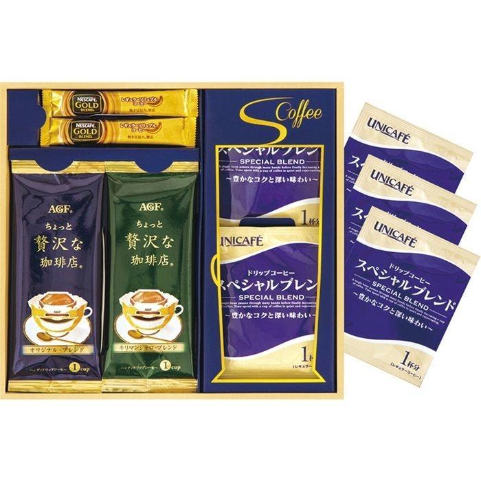 トップセレクトコーヒーギフト NAY-10(包装・のし可) 4550084966496