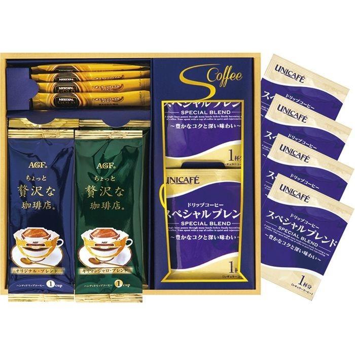 トップセレクトコーヒーギフト NAY-15(包装・のし可) 4550084966502