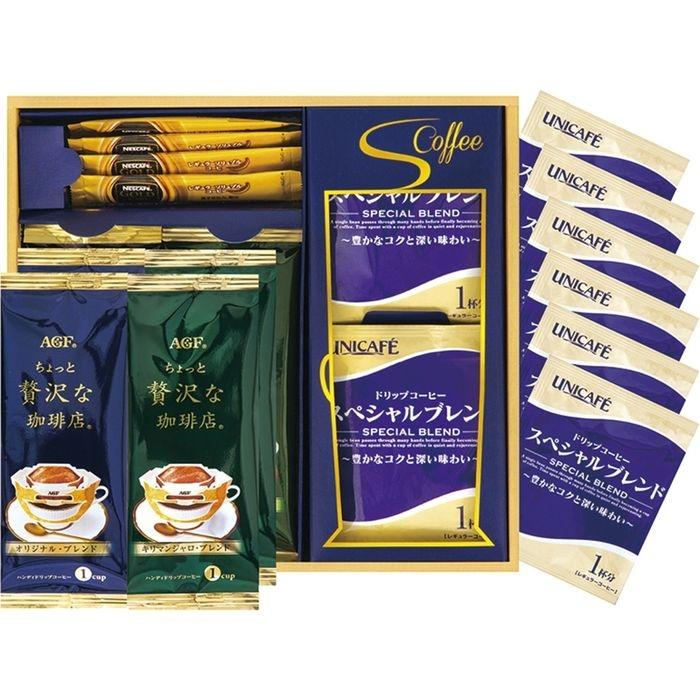 トップセレクトコーヒーギフト NAY-20(包装・のし可) 4550084966519