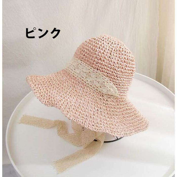 夏 レディース 麦わら帽子 つば広 UVカット 花付きリボン付き 草編み 小顔効・・・