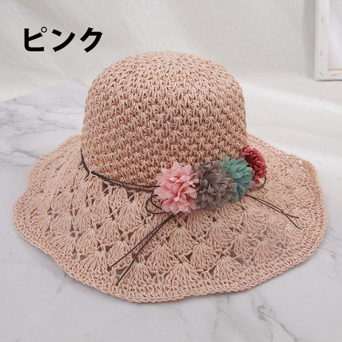 夏 レディース 麦わら帽子 つば広 UVカット 折りたたみ可 おしゃれ 草編み 花・・・