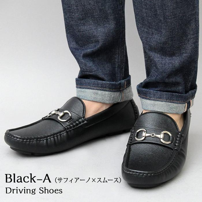 デザイン性と実用性を追求した定番ドライビングシューズ ブラック-A M(26.0cm・・・