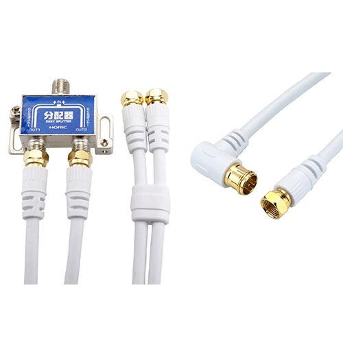 ホーリック アンテナ分配器 ケーブル2本付属 1m + アンテナケーブルF型差込式・・・