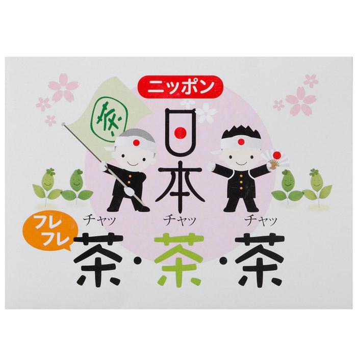 三盛物産 【100個セット】ニッポンフレフレ茶・茶・茶【煎茶ティーバッグ1g×・・・