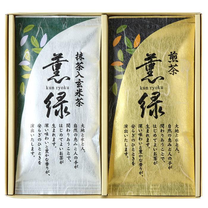 三盛物産 薫緑 静岡茶詰合せ【煎茶60g、抹茶入玄米茶50g】 SX-10G