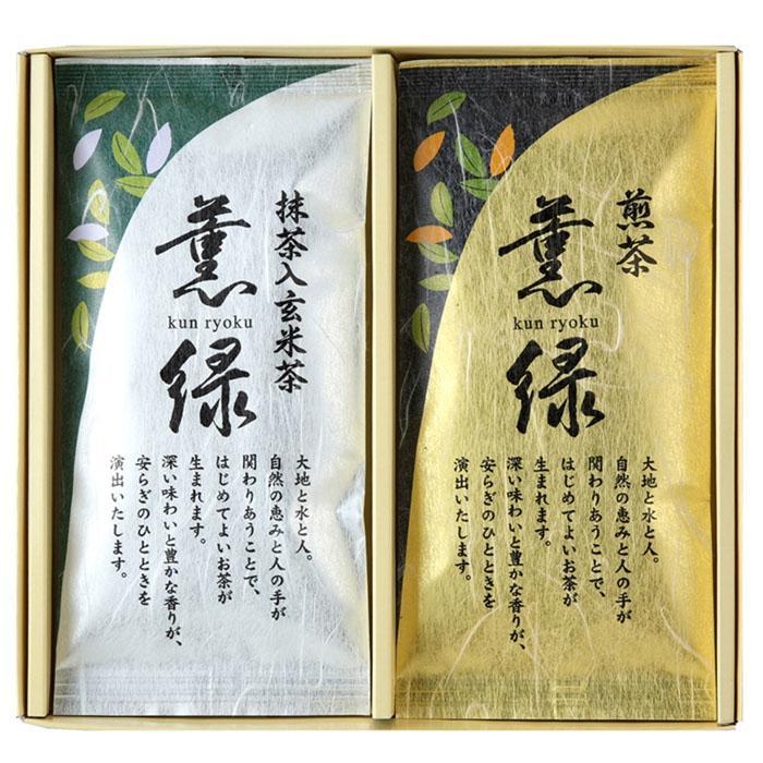 三盛物産 薫緑 宇治茶詰合せ【煎茶60g、抹茶入玄米茶50g】 UX-10G