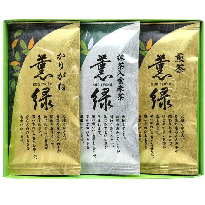 三盛物産 薫緑 宇治茶詰合せ【煎茶60g、かりがね60g、抹茶入玄米茶50g】 UX-1・・・