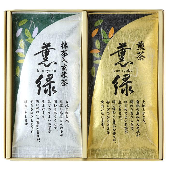 三盛物産 薫緑 八女茶詰合せ【煎茶60g、抹茶入玄米茶50g】 YX-10G
