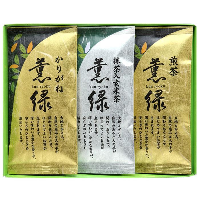 三盛物産 薫緑 八女茶詰合せ【煎茶60g、かりがね60g、抹茶入玄米茶50g】 YX-1・・・