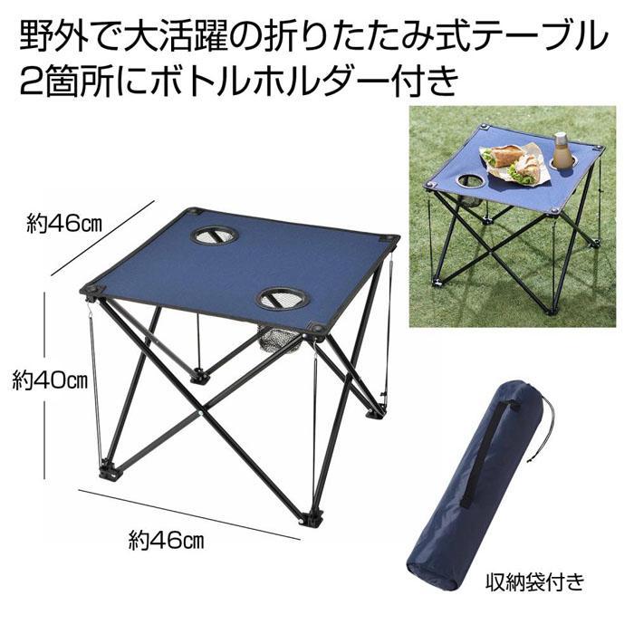 【15個セット】アウトドアテーブル 2321910