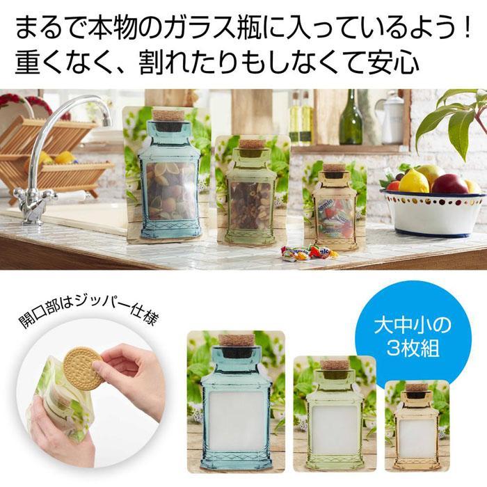 【240個セット】ガーデンジッパーパック3枚組 2321920