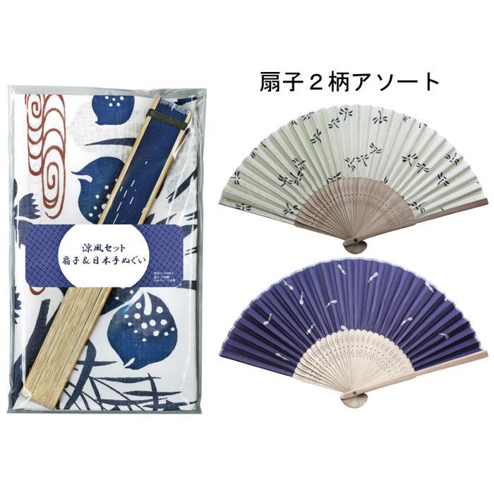 【100個セット】扇子&手拭いセット1組 2214801
