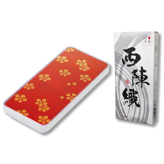 【240個セット】西陣織マルチケース1個(紅赤) 2214865