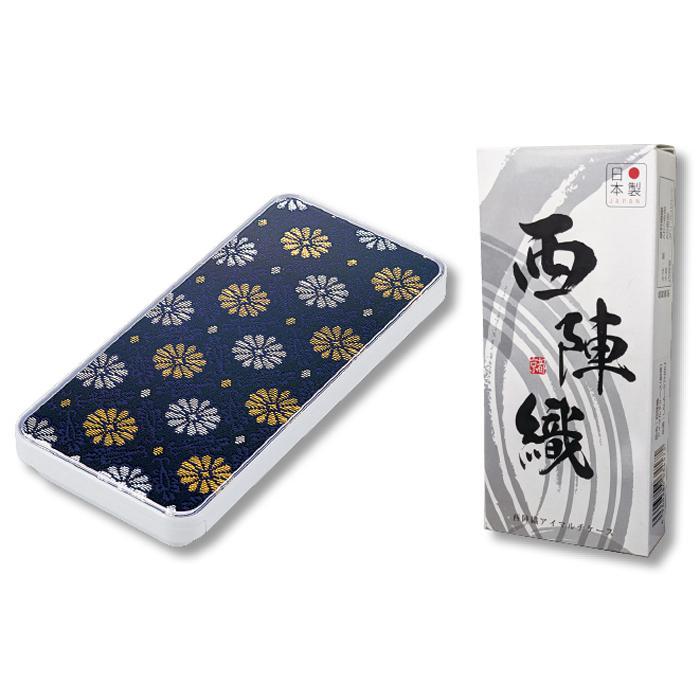 【240個セット】西陣織マルチケース1個(紺青) 2214866
