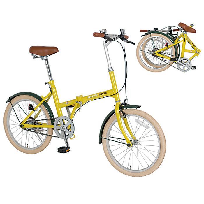 20インチ折り畳み自転車1台(ハーヴェストイエロー) 2214912
