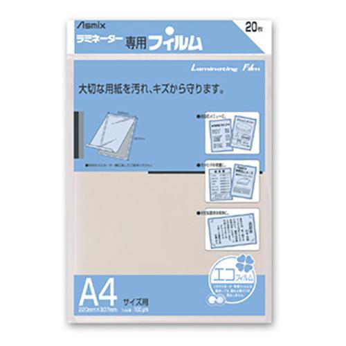 アスカ ラミフィルム20枚 A4サイズ BH-113 (20枚) 4522966171137