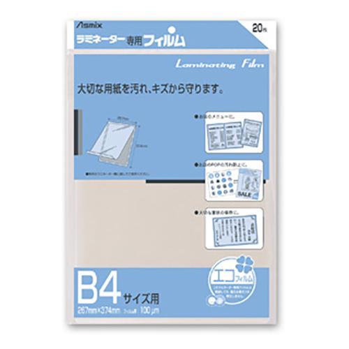 アスカ ラミフィルム20枚 B4サイズ BH-114 (20枚) 4522966171144