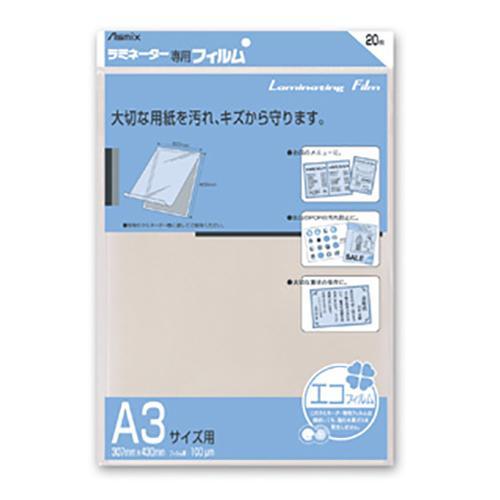 アスカ ラミフィルム20枚 A3サイズ BH-115 (20枚) 4522966171151
