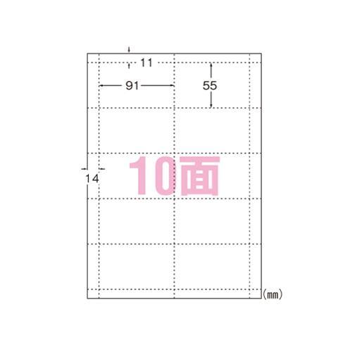 エーワン マルチカードIJ専用厚口タイプ10面 51261 (10枚) 4906186512619