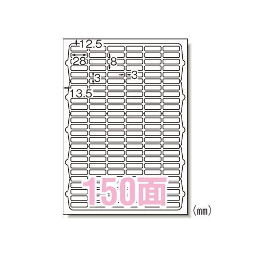 エーワン IJラベルシールA4 光沢紙150面 63150 (10枚) 4906186631501