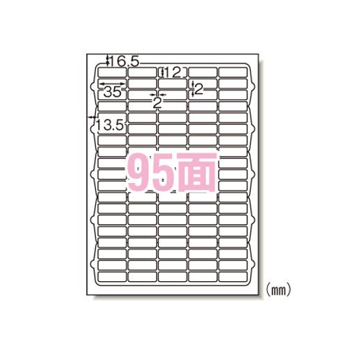 エーワン IJラベルシールA4 光沢紙95面 63295 (10枚) 4906186632959