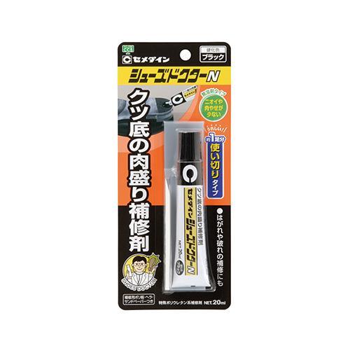 セメダイン シューズドクターN 黒 P20ml HC-006 4901761502887