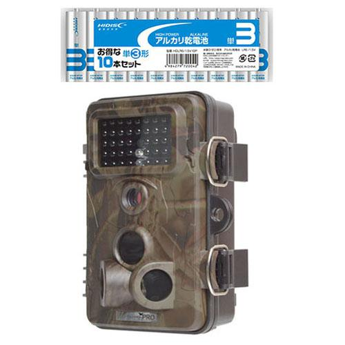 サンコー 自動録画防犯カメラ RD1006AT + アルカリ乾電池 単3形10本パックセ・・・