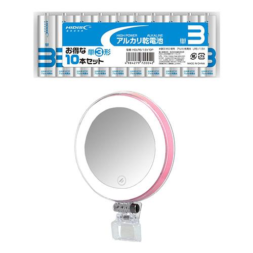 LPL LEDライトコンパクトビューティー VLR-D24P デーライト + アルカリ乾電池・・・
