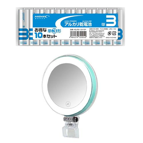 LPL LEDライトコンパクトビューティー VLR-D24G デーライト + アルカリ乾電池・・・