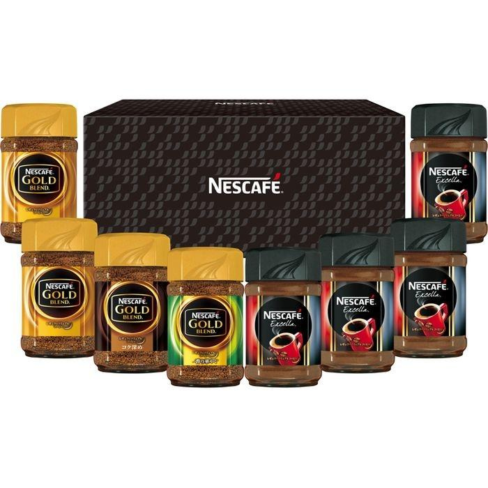 ネスレ ネスカフェレギュラーソリュブルコーヒーギフトセット N50-E(包装・の・・・