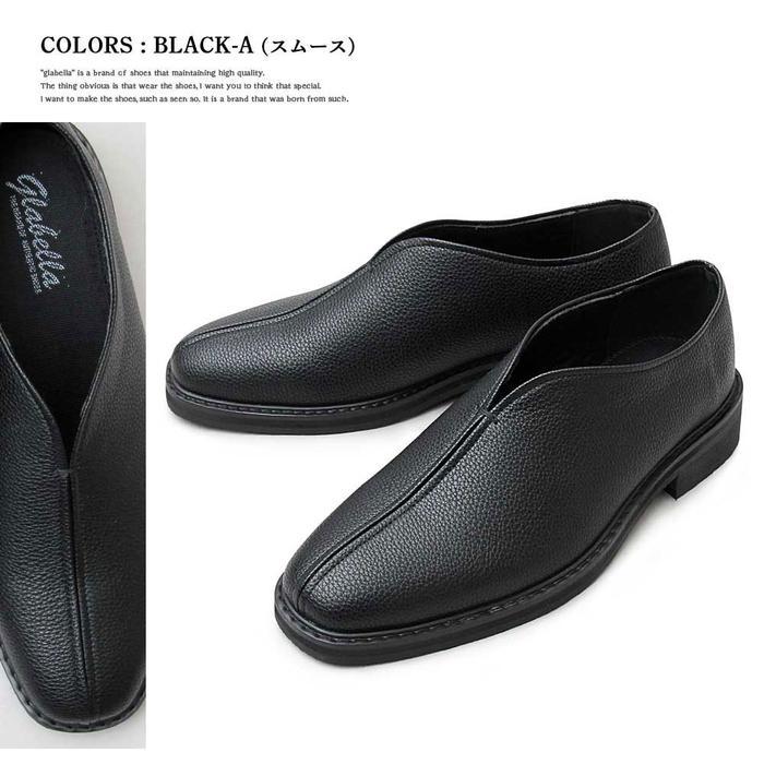 履きやすさとおしゃれを両立させたカカトを踏めるバブーシュ ブラック-A (ス・・・