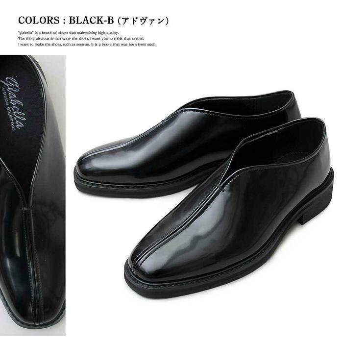 履きやすさとおしゃれを両立させたカカトを踏めるバブーシュ ブラック-B (ア・・・
