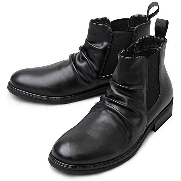 カジュアルテイストのサイドゴアブーツ ブラック S(25.0cm-25.5cm) (S(25.0cm・・・