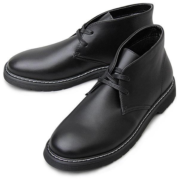 程良いトレンド感が魅力のチャッカブーツ ブラック S(25.0cm-25.5cm) (S(25.0・・・
