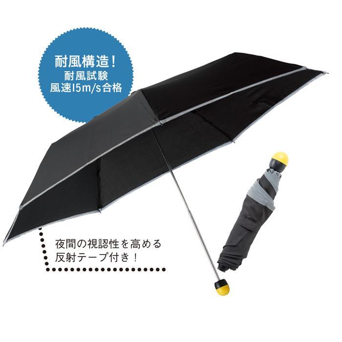 【10個セット】緊急脱出ハンマー付晴雨兼用折傘 コンブレラ MRTS-34307