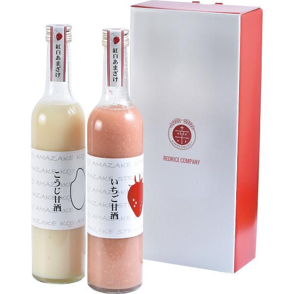 【2020年お歳暮】紅白フルーツ甘酒セット【SYDC】 2453132000017