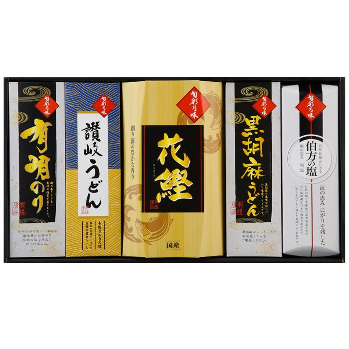 三盛物産 旬彩乃味【讃岐うどん50g×3束、かつお節15g、黒胡麻うどん50g×3束・・・